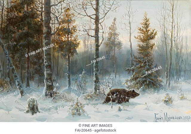Winter Landscape with bear. Muravyov, Count Vladimir Leonidovich (1861-1940). Oil on canvas. Realism. 1907. Russia. Private Collection. 34x51