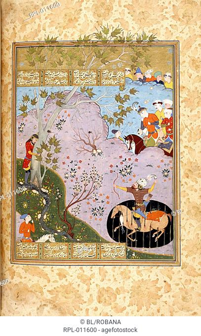 The death of Rustam. A miniature painting from a sixteenth century manuscript of the epic poem of Shahnama. Image taken from Shahnama