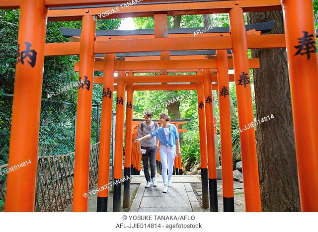 Caucasian couple enjoying sightseeing in Tokyo, Japan