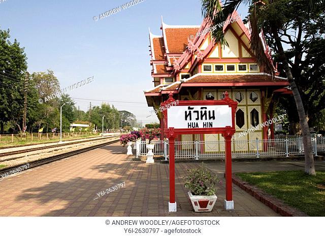 Hua Hin Railway Station platform sign and ornate Royal waiting room beyond Thailand