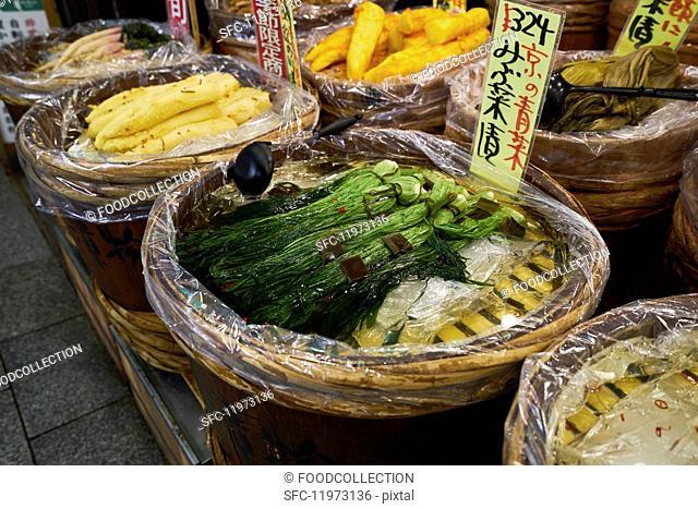 Vegetables at Nishiki market in Kyoto, Japan