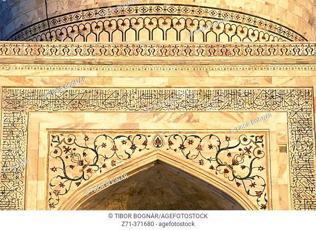 Taj Mahal, architectural detail. Agra. Uttar Pradesh. India
