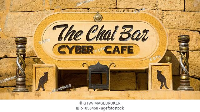 Cyber Café The Chai Bar, Jaisalmer, Thar Desert, Rajasthan, India, South Asia