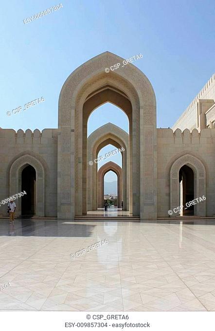 OSultan Qaboos Grand Mosque, Muscat