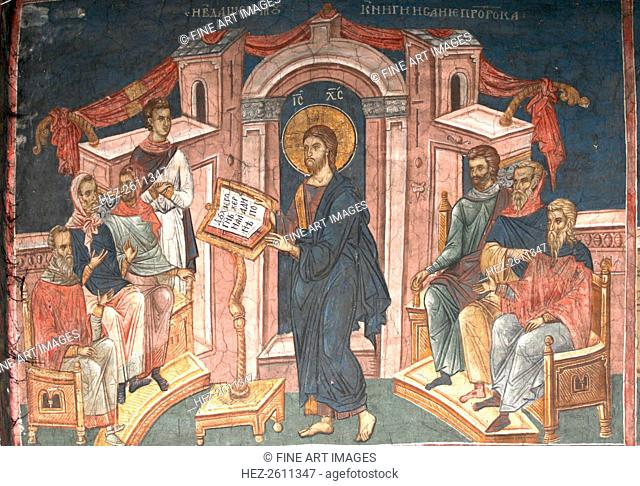 Christ in the synagogue of Nazareth, ca 1350. Artist: Anonymous