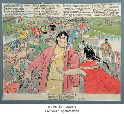 Illustration for the Folk Epic Vasili Buslaev. Ryabushkin, Andrei Petrovich (1861-1904). Watercolour on paper. History painting. 1898. Russia