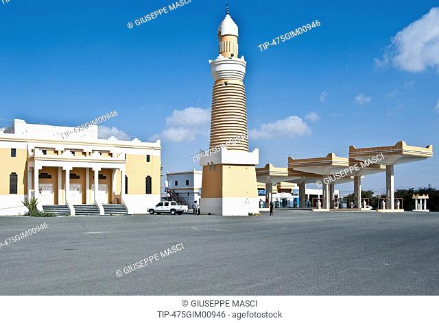 Image saudi arabia Stock Photos and Images | age fotostock