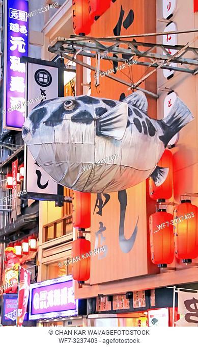 A Fugu fish (puffer fish) display lantern outside restaurant at Osaka