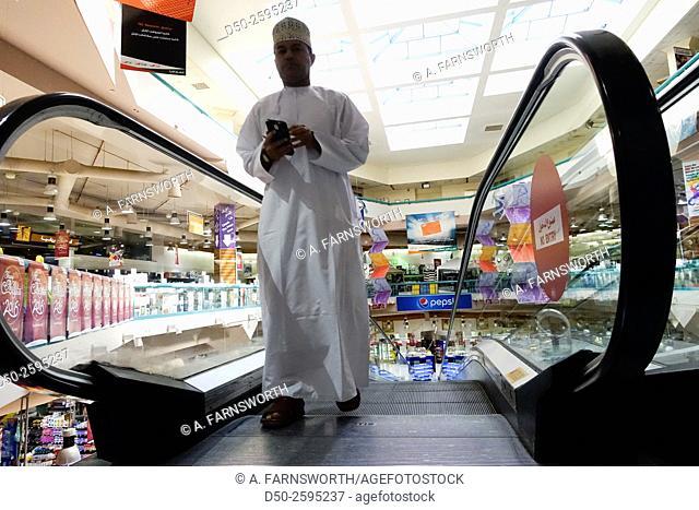 MUSCAT, OMAN Shoppers LuLu hypermarket (Indian owned)