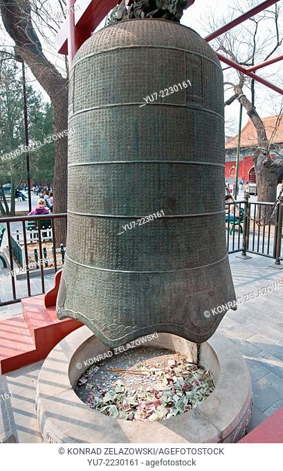 Ceremonial bell in Yonghe Temple also known as Yonghe Lamasery or simply Lama Temple in Beijing, China