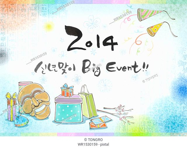 a template for the new year 2014 with traditional theme