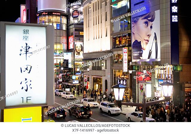 Ginza  Harumi St Tokyo city, Japan, Asia