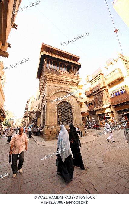 Sabil - Kuttab abd al-Rahman Katkhuda,Cairo, Egypt