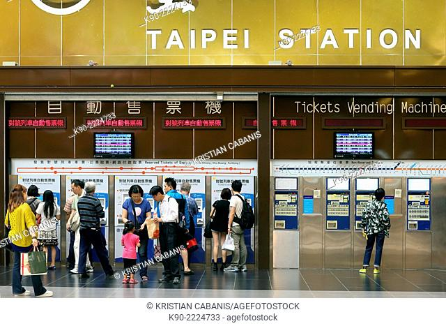 People buying tickets from vending machines at the Taipei station, Taipei, Taiwan, East Asia
