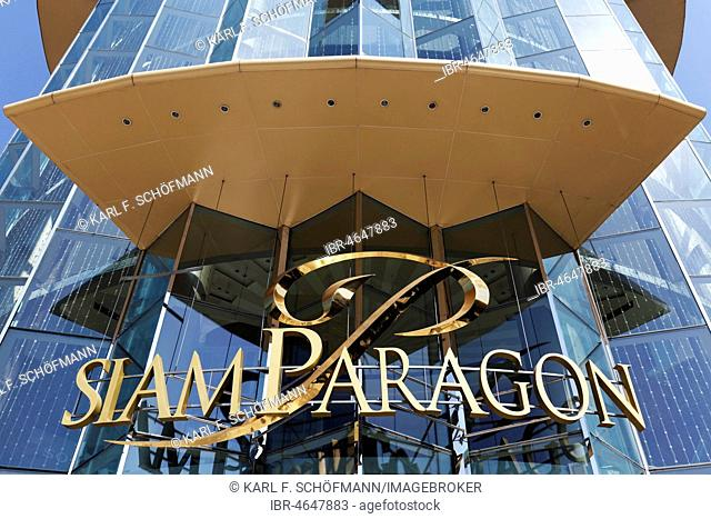 Siam Paragon, Luxury Shopping Center, Siam Square, Pathum Wan, Bangkok, Thailand