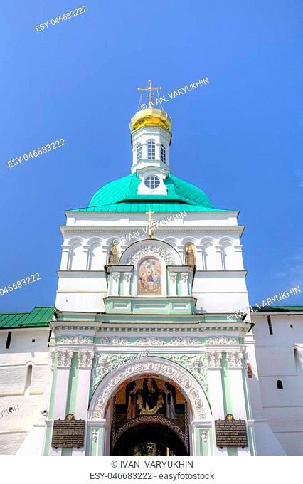 Holy Gates and gate tower. Holy Trinity St. Sergius Lavra. Sergiev Posad, Russia