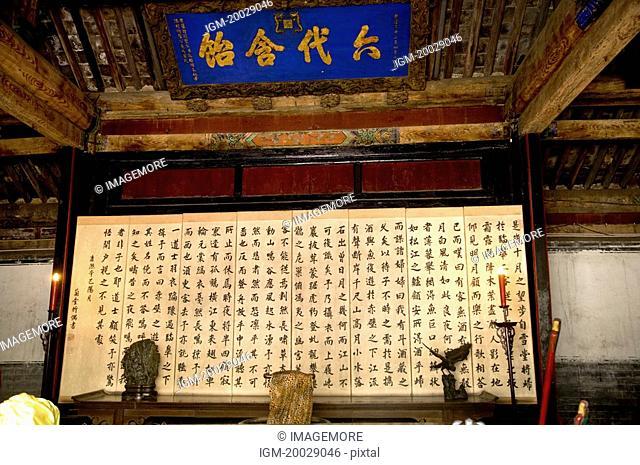 Asia, China, Shandong, Qufu, The Confucian Family Mansion