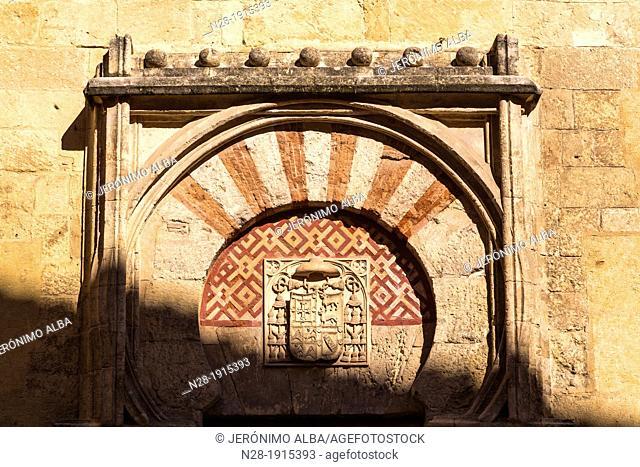 Mezquita cathedral Cordoba Andalusia Spain