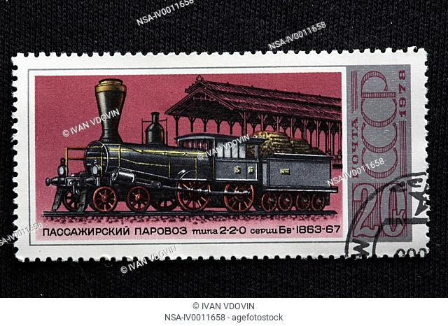 History of transport, Russian steam locomotive 2-2-0, seria Bv 1863-1867, postage stamp, USSR, 1978