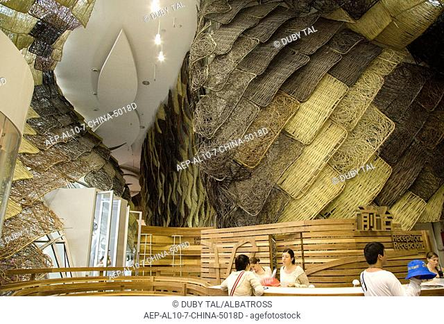 Photograph of the interior space of the Spanish booth in the Expo exhibition in the Chinese city of Shanghai