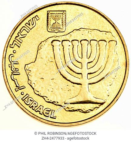 Israel 10 Agorot coin showing a Menorah / Jewish candlesstick