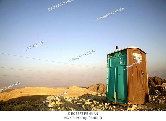 ISRAEL, EILAT, 25.11.2006, Rest room in the middle of the desert of Negev. - EILAT, Israel, ISRAEL, 25/11/2006