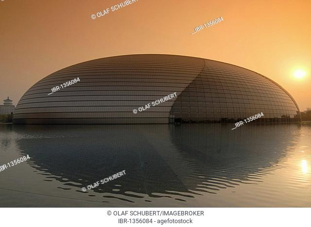Modern new concert hall by the French architect Paul Andreu, Beijing, China, Asia