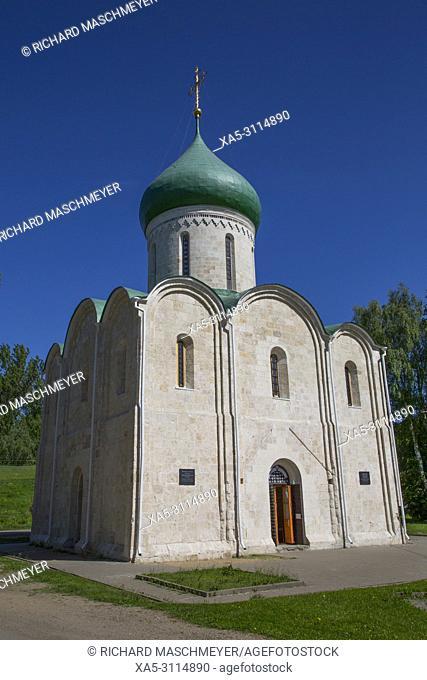 Transfiguration Cathedral, Pereslavl-Zalessky, Golden Ring, Yaroslavl Oblast, Russia