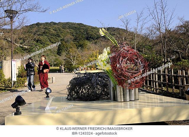 Ikebana sculpture in the Maruyama Park, Kyoto, Japan, Asia