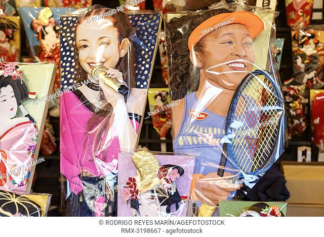 December 17, 2018, Tokyo, Japan - A Hagoita (Battledore) decorated with the face of professional tennis player Naomi Osaka (R) on display during the...