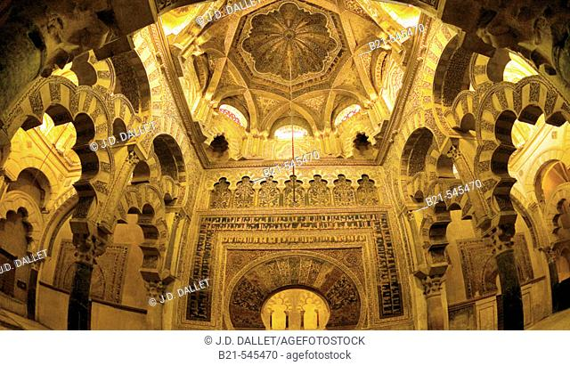 Mihrab of the Mosque Cathedral of Cordoba. Andalusia, Spain