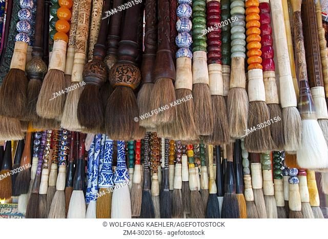 Calligraphy brushes for sale at a store in the Old City of Shanghai, China