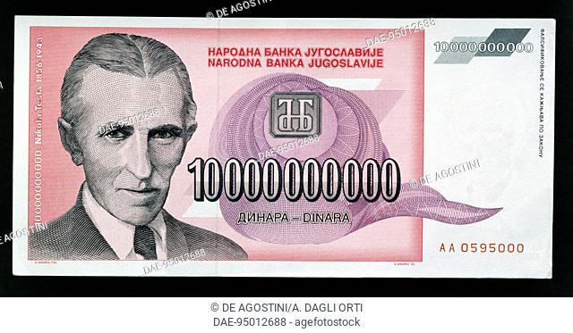 Nikola Tesla /& Tesla coil Yugoslavia banknote 5000 dinara year 1991