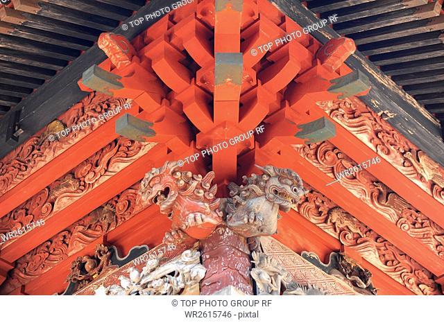 Haruna,Shrine,Japan