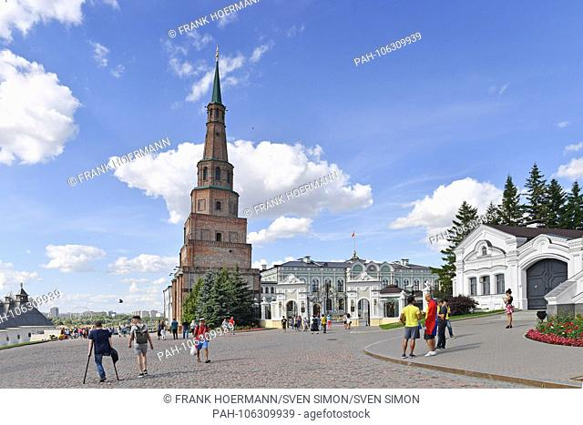 The Leaning Tower of Kazan, The Kazan Kremlin, Fortress, Castle, Mosque, UNESCO World Heritage Site, Impressions Kazan / Kazan Football World Cup 2018 in Russia...