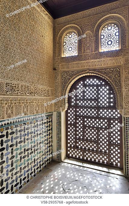 Spain, Andalusia, Granada, World Heritage Site, The Alhambra, Nasrid palaces, Mashrabiya