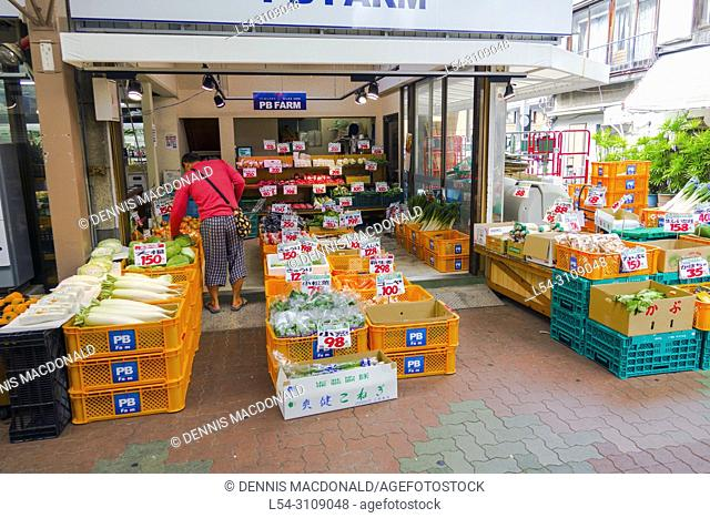 Fruits and Vegetables Outdoor Shopping Area Tokyo Japan Asia