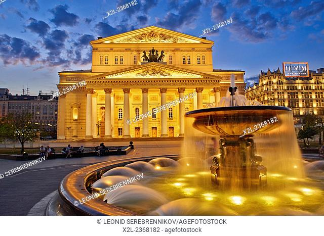 The Bolshoi Theatre. Moscow, Russia