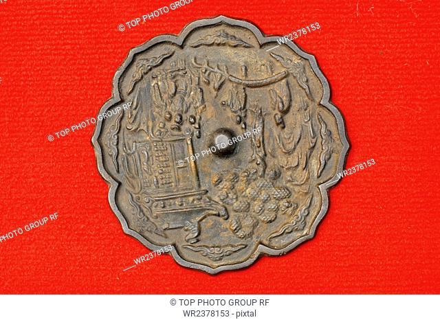 Chengdu Yongling Museum