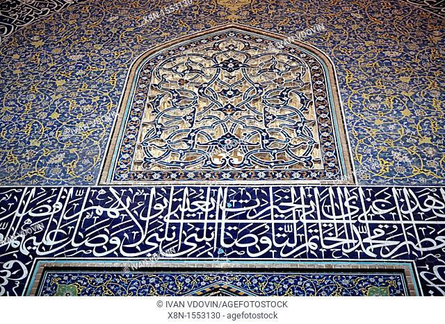Sheikh Lotfolla mosque 1602-1618, Imam square, Isfahan, Iran