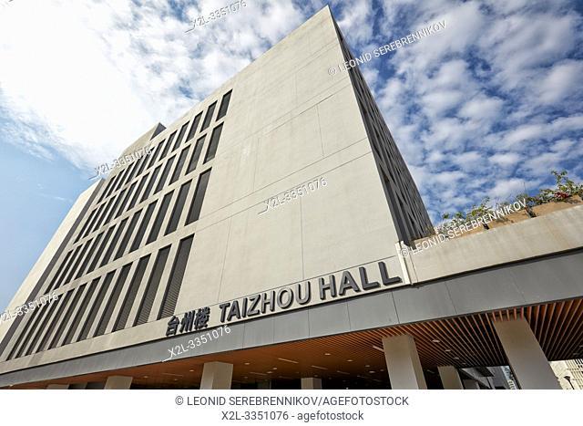Taizhou Hall building. Southern University of Science and Technology (SUSTech), Shenzhen, Guangdong Province, China