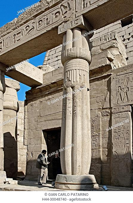 Luxor, Egypt. Temple of Luxor (Ipet resyt): a columnn in form of a closed papyrus flower