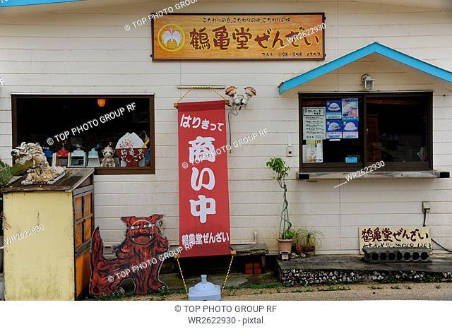 Yomitan;TsuruHisashido Zenzai;Japan