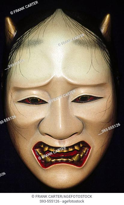 Noh mask carved by N. Nakai. Uji city. Kyoto. Japan