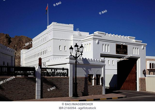 Government buildings in Muscat, Oman, Arabian Peninsula, Middle East, Asia