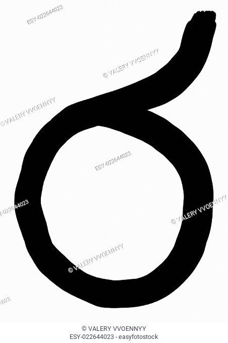 greek letter sigma hand written in black ink