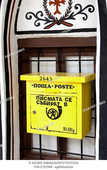Post office, Monastery of Saint John of Rila, Rila Mountains, Bulgaria