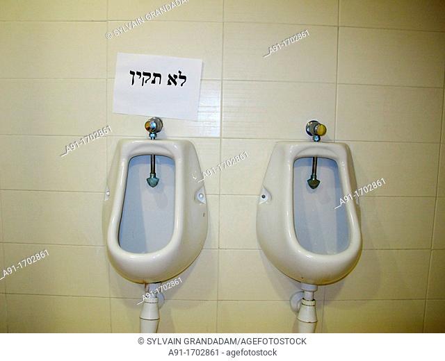 Israel, City of Tel Aviv, Jaffa