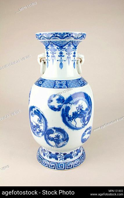 Vase. Period: Edo period (1615-1868); Date: 1820; Culture: Japan; Medium: White porcelain decorated with blue under the glaze; Dimensions: H