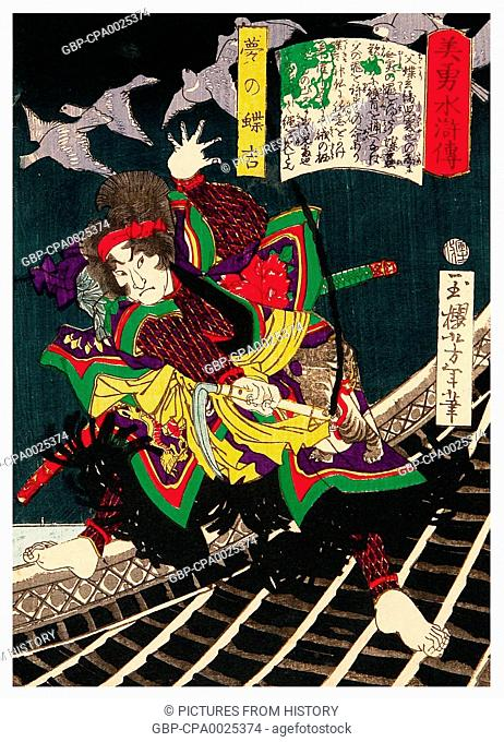 Samurai warrior yoshitoshi Stock Photos and Images | age